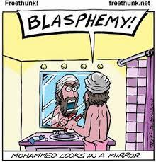 muhammad mirror