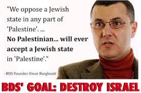 destroy israel